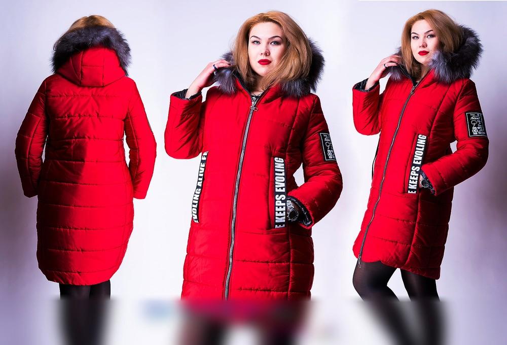 Зимние куртки и пальто больших размеров