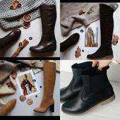 Фабричное качество!Шикарные сапоги,ботинки натуральная кожа р.32 -41(27,4см) .