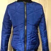Хто ще?Стильні демісезонні харківські куртки-бомберки 2 моделі!Все менше кольорів і розмірів
