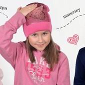 Много новинок демисезонные,зимние шапки ТМ  Арктик  для детей,подростков и взрослых, огромный выбор