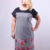 5-е СП по женской одежде большие размеры)48-60.Украина. Новые расцветки.