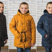 Детские зимние куртки,пальто,костюмы от украинского производителя.Качество проверенно!