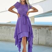 Женская одежда от ТМ Коттон