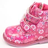 Ботинки для девочек, 22-27р (14-17,5см), утепленные.