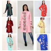 Акция на складе! Цены снижены! Шикарные женские кашемировые пальто и жакеты с вышивкой.