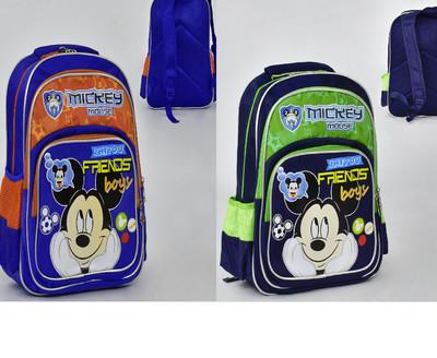 d93ab3040918 Рюкзак школьный для мальчиков совместная покупка и закупка со ...