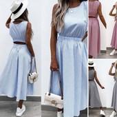 Женские платья, костюмы.Размеры 42-52. Быстрая отправка.