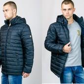 Зимняя мужская куртка. Качество супер. Есть замеры. Украина