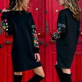 Обновлено. свитера ,платья,юбки новинки 2020
