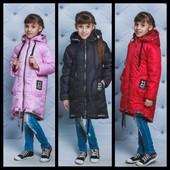 Детские демисезонные куртки, пальто и жилетки от украинского производителя.Качество.