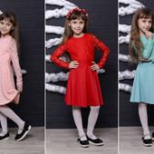 Модные платья и костюмы для девочек.Производитель Украина(есть наборы мама+дочка)