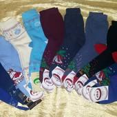 Детские носки деми, мальчик, девочка, летние, махра, женские, мужские. Носки для всех  Есть остатки