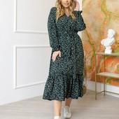 Новая коллекция женской и мужской одежды в ррах 42-64,распродажа,большой выбор!