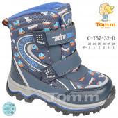 СП термо-ботинки для мал.и дев.рр 23-30. Выкуп ф2