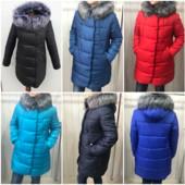 Зимние молодёжные куртки, 4 модели, много расцветок