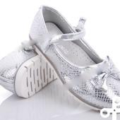 СП туфли для девочек Jong Golf,мягкие. Приехали. Есть свободные размеры.