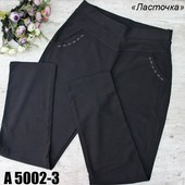 Очень красивые женские термо-брюки на меху! Батали, 5хл,6хл,7хл. 52-62.Быстрий выкуп.3 Цвета