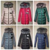 Женские куртки зимние