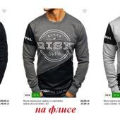 Обвал цен (поспешите)!!! Модные свитера, толстовки (на флисе и без), кардиганы, жилетки...