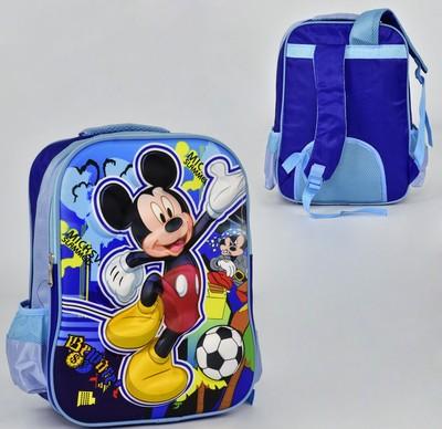65157deb9f17 Рюкзаки для школьников. Выкуп каждая пятница совместная покупка и ...