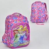 Рюкзаки для школьников. Выкуп раз в неделю (пятница).