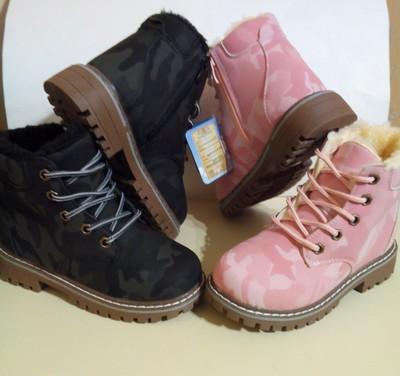 9544d6e613d741 Выкуплены! Зимние ботинки (еврозима) ТМ