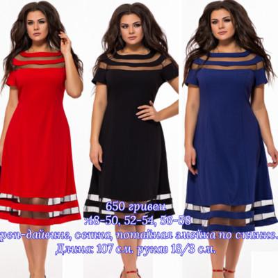 642883512b5c Совместные покупки Комбинезоны - женская одежда, выгодные покупки по ...