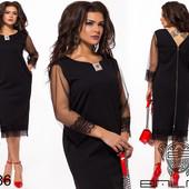 Платье размер +48. Ссылка на сайт в описании