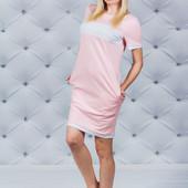 Лето.Платья от украинского производителя