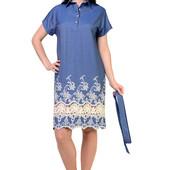 Преображаемся к лету! Женские костюмы и платья ТМ Альва  до 60 р.,Много новиночек,качество отличное!