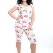 Качество выше цены !!!очень красивые и качественные пижамки а главное хлопок !!  любая всего 185гр