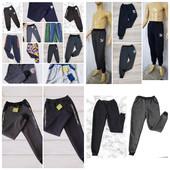 Детские и подростковые, тонкие и тёплые штанишки для мальчиков. Термобелье