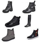 Дозаказ! Сумки, детская, женская и мужская фабричная кожанаяя обувь!!!Ставка 50 грн.