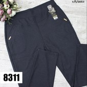 Хит! Очень красивые женские брюки на байке!размеры 54-62.качество!темно-серые
