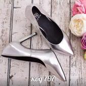 Туфли серебро 37 (23,5)- 295 грн ,Акция! Польша. Ботинки -165грн