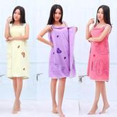 Полотенце-халат на заклёпках. Микрофибра, качесто супер, разные цвета отличный подарок.