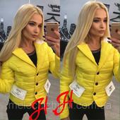Куртка женская демисезонная. По супер цене.
