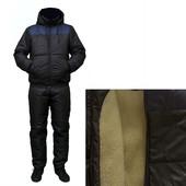 Зимний лыжный спортивный костюм на синтепоне на овчине ,куртки,штаны.Выкуп и отправка каждый день.