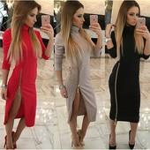 Нарядные  платья !!!