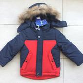 Завтра выкуп! Минимальный орг. сбор!!! Деми и зимние куртки р. 86-164. Отличное качество!