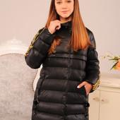 новый сбор Manifik Манифик новинки ставка сп минимальная курточки Зима от 1 шт фото 2-146 в наличии
