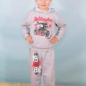 Быстрый сбор - Присоединяйтесь. Костюмы. Детский спортивный костюм. Есть позиции в наличии.