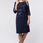 Новогодняя коллекция платьев  больших размеров. Оригинальные и качественные. Р-ры 50-60