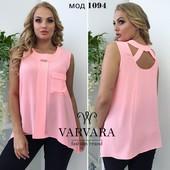 Очень красивые блузы 48-50,50-52,52-54 и 52,54,56,58