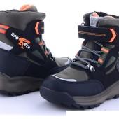 Открываю сбор на зимние ботиночки для мальчиков, качество отличное!!! Огромный выбор! 27-32