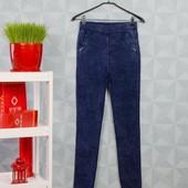 СП Быстрый сбор!!!  Женские джинсы стрейч Jujube . Размер 50-56.