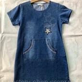 Одежда для подростков и малышей