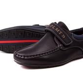 Туфли/макасины для мальчика Paliament, кожа. Р-ры 27-36. Полномерные, много моделей!
