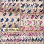 Выкуп 20.11!Текстильная обувь 3f ,Ren - but, Viggami (Польша).качество! много моделей!18р - 36р