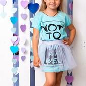 Качественна одежда для наших деток.
